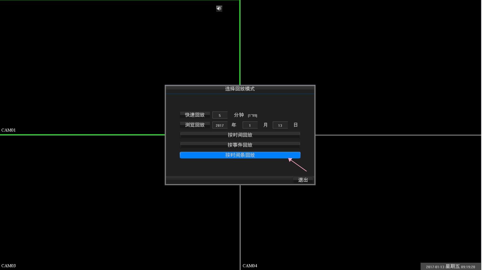 录像机回放1.JPG