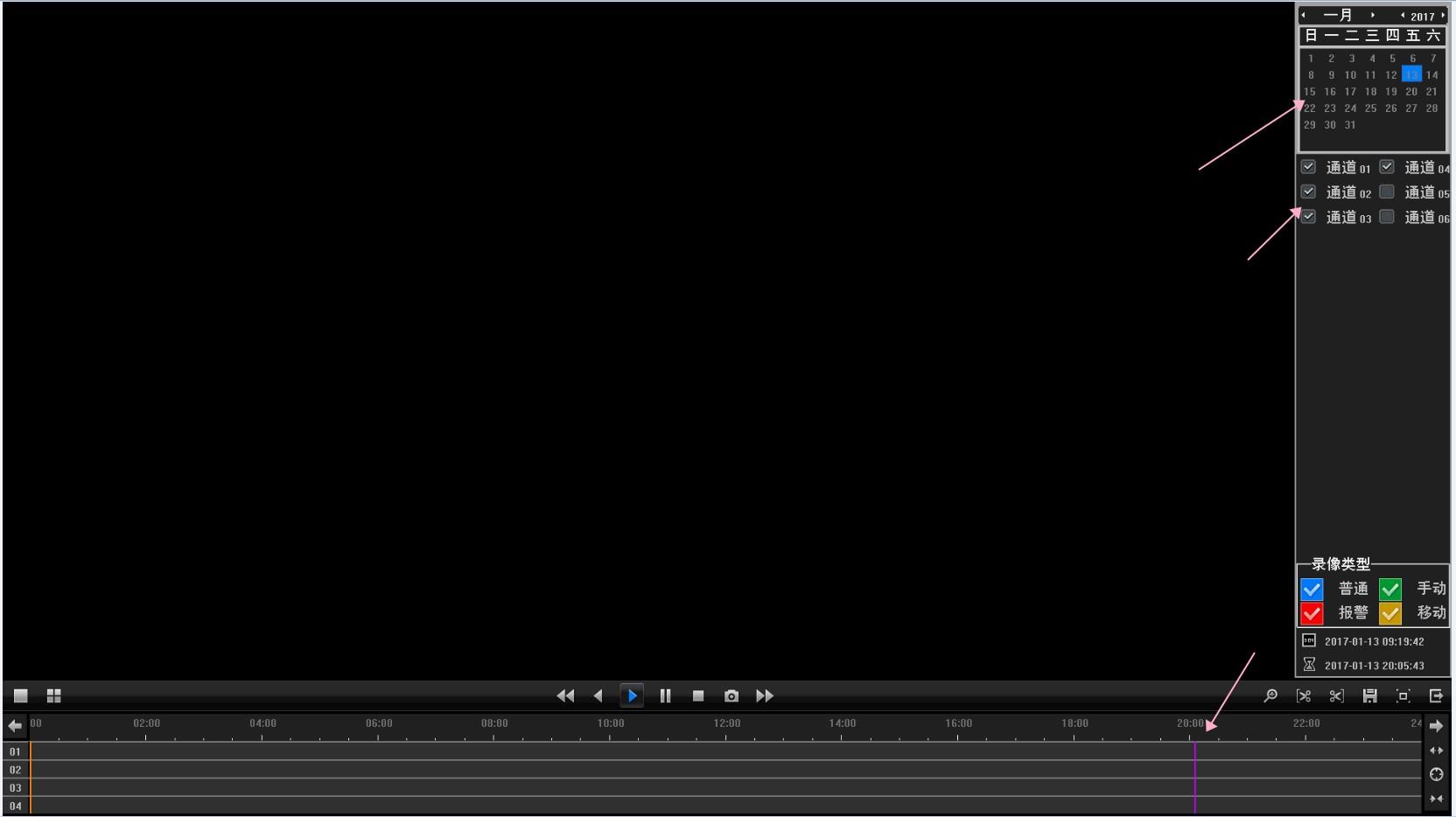 录像回放2.JPG