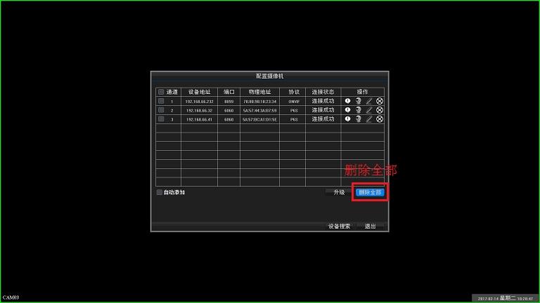 1487068128_看图王.jpg